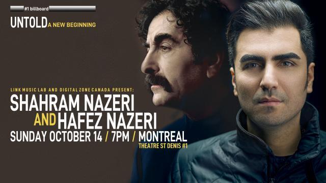 کنسرت شهرام و حافظ ناظری در تئاتر St Denis، مونترال