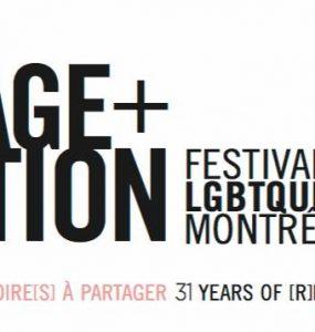 جشنواره فیلم Image+Nation در مونترال