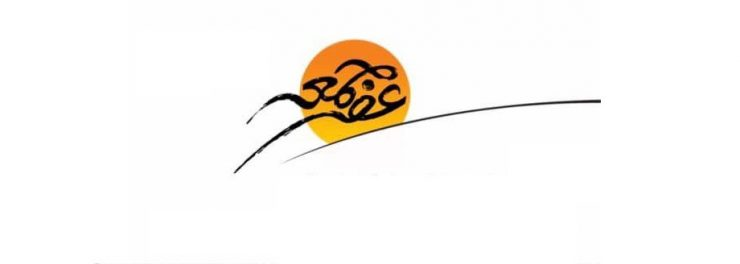 لوگوی ماهنامه تخصصی «عصر جمعه»
