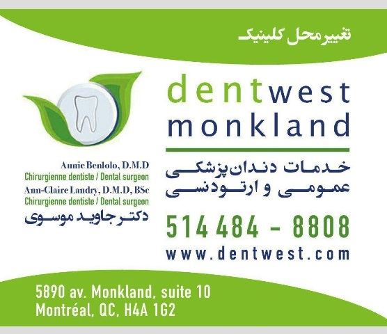 Monkland-Dentist223.jpg