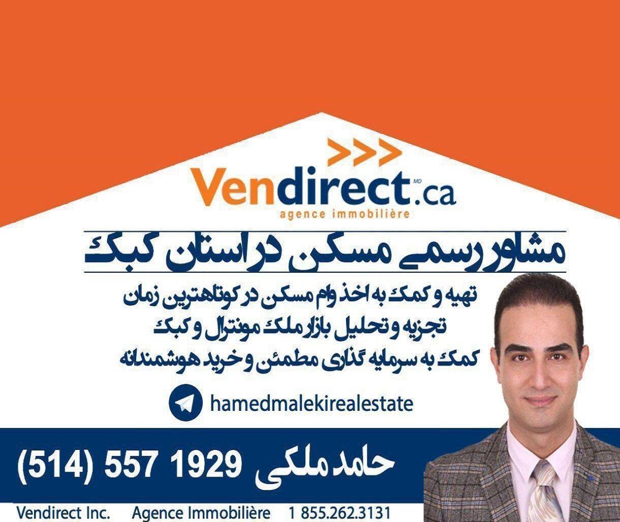 Hamed-Maleki-2.jpg