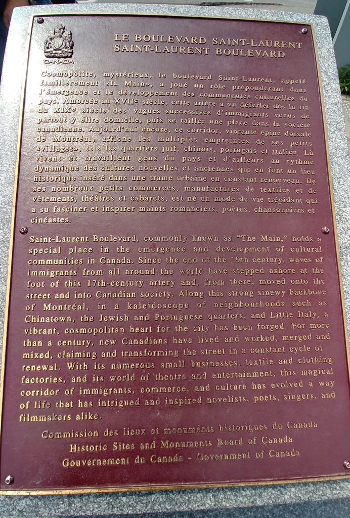 لوح یادبود به افتخار تمام کسانی که جرات کرده و به امید کسب زندگی بهتر، دل به دریا زدند و با کشتی به مونترال سفر کردند