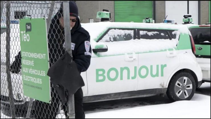 تئو تاکسی به دلیل ورشکستگی مالی بسته شد